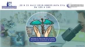 Forum Universitaire des Professions de la Santé