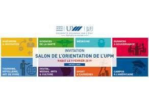 Salon de l'orientation de l'UPM à Rabat - 9 Février