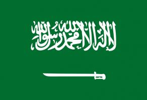 منح دراسية بمختلف الجامعات في المملكة العربية السعودية 2021-2022