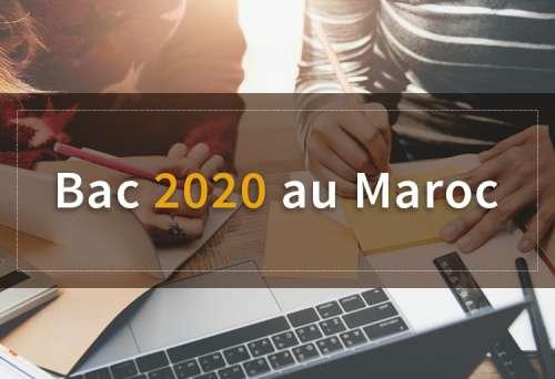 Bac 2020 au Maroc