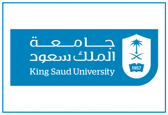 منح دراسية بسلك البكالوريوس بجامعة الملك سعود بالمملكة العربية السعودية 2021-2022