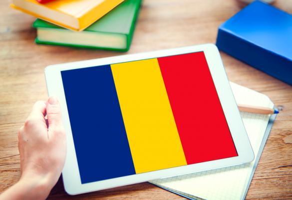 Bourses d'études aux cycles de Licence, Master et Doctorat en Roumanie 2021-2022