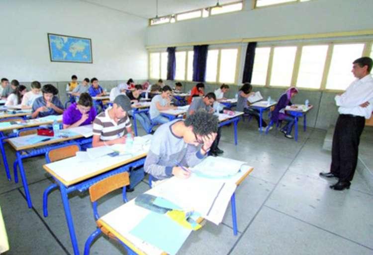 Examen National Et Regional Cadre Referentiel 9rayti Com